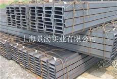 供應進口日標工字鋼價格 日標工字鋼尺寸