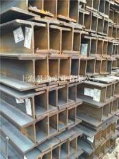 马钢欧标H型钢厂家直销 DIN标准H型钢价格