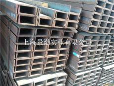 南通热轧日标槽钢现货 上海日标槽钢现货
