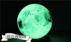 隕石上海哪里有現金收購的地方