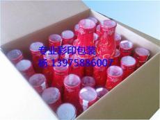 专业生产酱油瓶口热收缩膜 PVC收缩标签
