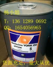 約克 YORK S油 5加侖/桶 原裝正品冷凍油