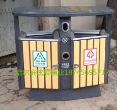 黑龙江环卫垃圾箱 塑料垃圾桶 哈尔滨垃圾箱
