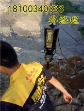 黑河矿山开采岩石劈裂机
