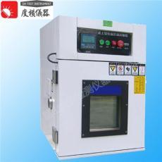 上海桌上型恒溫恒濕試驗箱廠家直銷定做