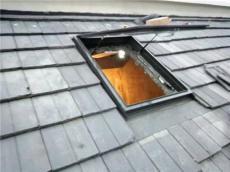 供应临安斜屋顶天窗 阁楼窗 阳光房天窗