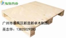 廣州番禺木托盤廠家直銷 木托盤廠家批發