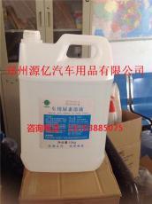 項城車用尿素溶液批發哪里有車用尿素廠家