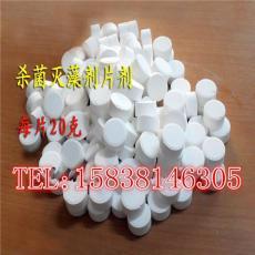 福泉冷却水 循环水 处理氯锭供应商价格