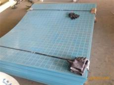 鋁板爬架網廠家 高層建筑爬架網片價格