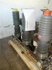 厂家批发供应ZW32-12F/630-20智能断路器
