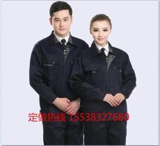 郑州工作服