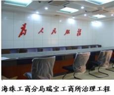 专业除甲醛公司 广州除甲醛 装修后除甲醛