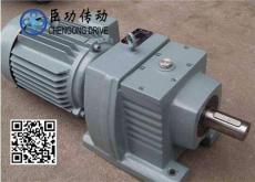 上海R167减速机