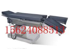 骨科牵引手术床C型臂手术床电动手术台外科手术台
