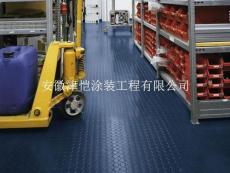 合肥PVC塑膠地板 PVC塑膠地板廠家
