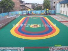 合肥幼兒園塑膠跑道施工廠家