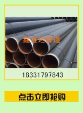 直埋式预制蒸汽保温管厂家出口价格