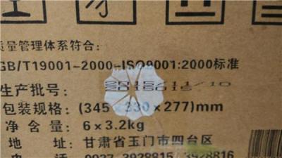 15号航空液压油 玉门厂生产 正品现货