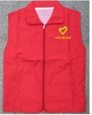 郑州广告马甲定做厂家宣传马甲定做广告衫T