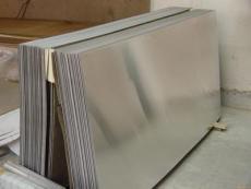 大量供應 AC7A鋁板鋁卷鋁棒