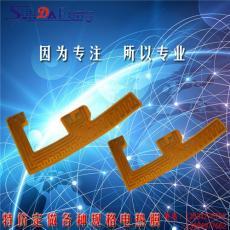 pi金屬電熱膜發熱片加熱片的價格