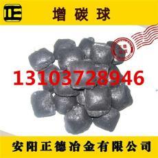 石墨球增碳劑