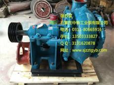 盾構機泥漿泵圖片 盾構機污泥泵 中特盾構機