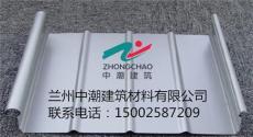 供应甘肃铝镁锰屋面板 墙面板