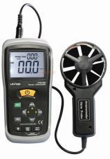 青島路博LB-FS62數字風速儀 可警用