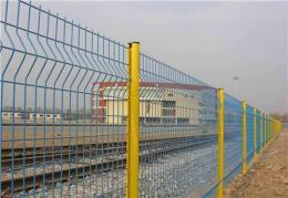 新疆围栏网