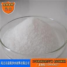 上海陰陽離子聚丙烯酰胺廠家價格多少 晨陽