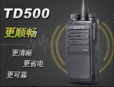 深圳对讲机公司 深圳海能达TD500对讲