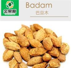 新疆坚果炒货零食特产扁桃核巴旦木原味