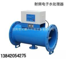 沈陽電子水處理器 電子水除垢儀 世紀鵬升
