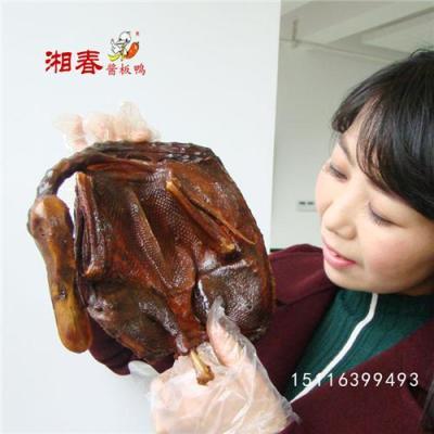 湘春酱板鸭技术培训 正宗湖南技术