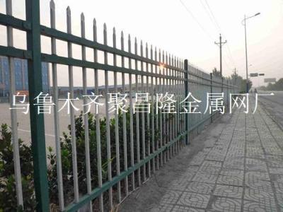 乌鲁木齐锌钢围栏