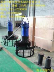 AR潜水式曝气机全套价格表及范围面积