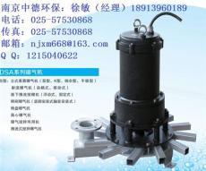 AR型潜水式曝气机使用说明书