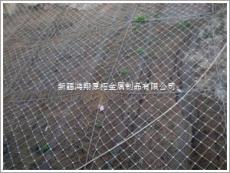 新疆护坡网 乌鲁木齐护坡网厂家价格