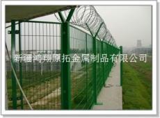 乌鲁木齐护栏 新疆铁丝网护栏厂家批发价格