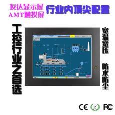 嵌入式17寸工控一體機觸摸電腦