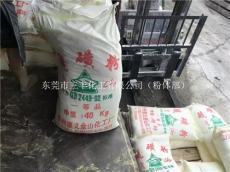 長期銷售廣東省東莞硫磺粉.金山牌含量99.99