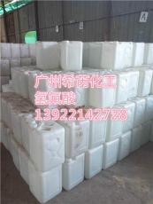 东莞江门珠海氢氟酸区域总代理 氢氟酸价格