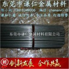 藍十字鋼40CrNiMo A 合金結構鋼SNCM439