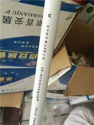 安阳PPR管材管件厂家 pert地暖管批发
