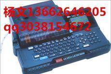 廣東深圳深圳市MAX LM-380A A12-C號碼機