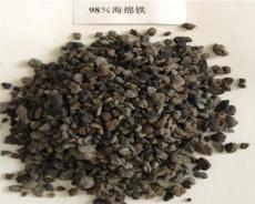 锅炉除氧海绵铁滤料 宁夏海绵铁滤料 蓝达