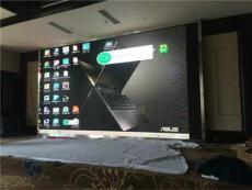 室内表贴LED电子全彩显示屏制作安装过程