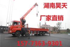 湖南昊天18吨U形臂23米随车吊